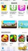 日式像素游戏制作人:在韩国IP(知识财富)也是很是重要的
