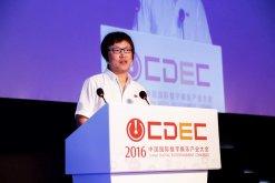 蓝港王峰谈游戏业未来趋势:全球化是大势所趋,复合型竞争更有优势