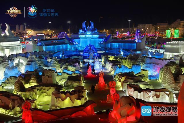 《王者荣耀》与哈尔滨著名景区冰雪大世界达成大型文创合作