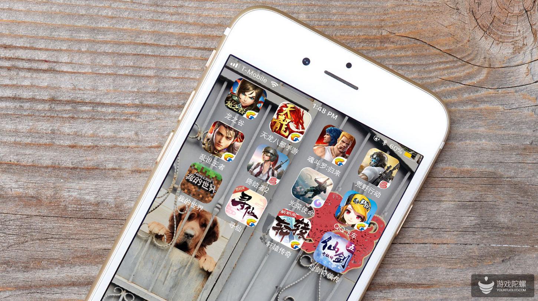 网易在去年11月份共上线达15款App