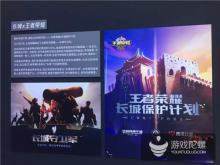 首次登录ChinaJoy的新文创展区,背后有着腾讯更多思考