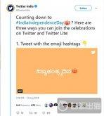 """印度市场的节日营销:来看看印度独立日阿里、Twitter和谷歌都是怎么""""入乡随俗""""?"""