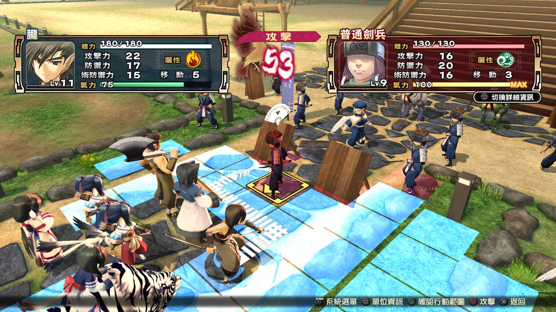PS4《传颂之物》亚洲版与豪华限定版11月22日发售