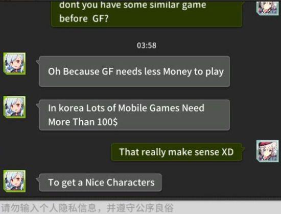 韩国畅销榜TOP30中国游戏占了27%,这是出海的下一个主战场?