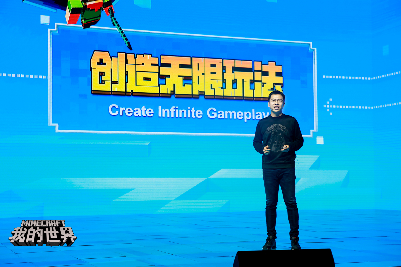 专访网易游戏吴鑫鑫:寒冬只是暂时的,游戏行业需要更多好产品来为它正名