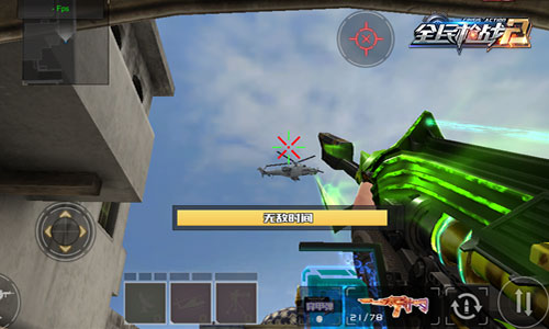 《全民枪战2》战队之争即将到来!更有全新玩法火爆来袭!