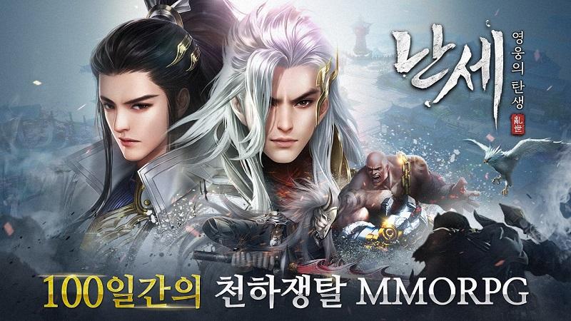 蓝港互动《乱世:英雄的诞生》3月21日韩国上线 中国武侠再战韩国市场