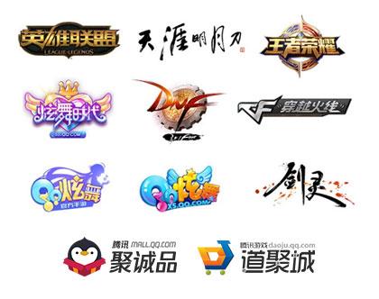 腾讯游戏道聚城确认参展2019CAWAE!