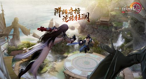 西山居游戏确认参展2019ChinaJoyBTOC!