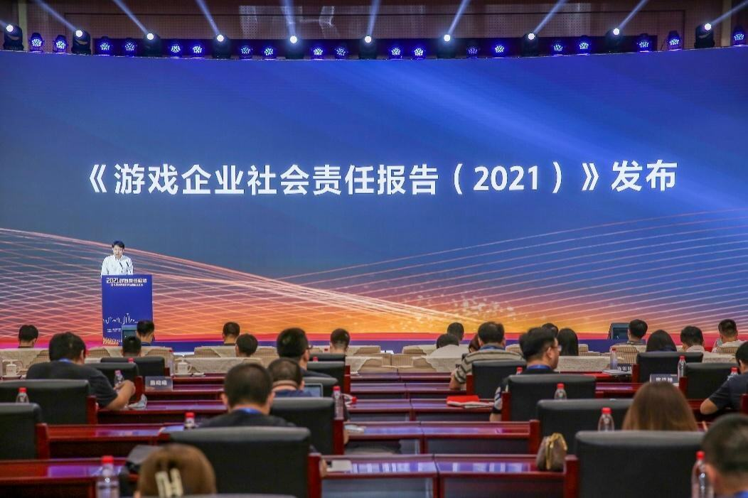 多益点击进入出席2021游戏责任论坛 坚守使命助力行业健康发展
