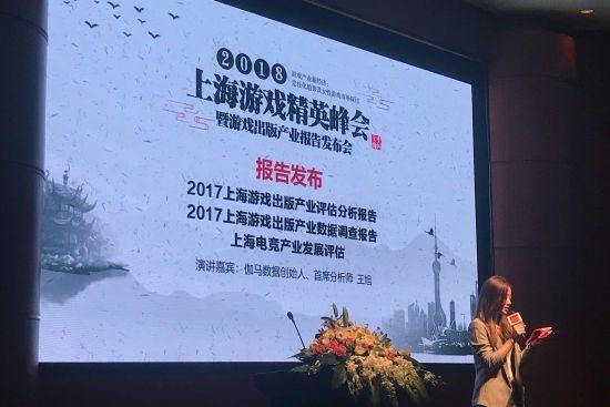 2017上海网络游戏销售收入达683亿元,超过九成人口是玩家