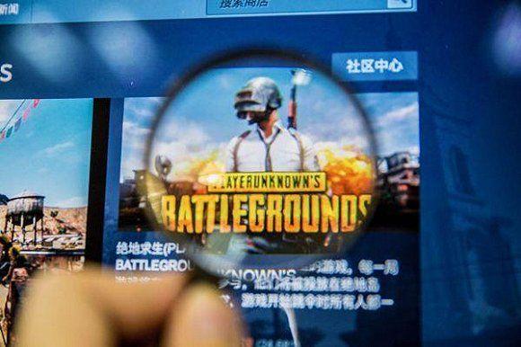 电子竞技迎来繁荣时代 中国战队斩获《绝地求生》世界冠军