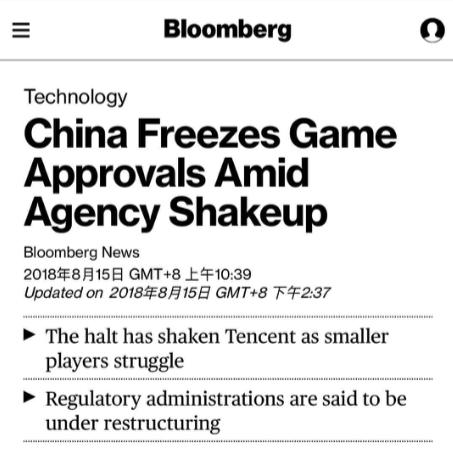 """彭博社称""""版号使中国游戏市场陷入混乱"""",但这是真的吗?"""