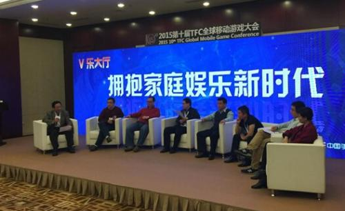 """打造数字内容产业的""""中国乌镇"""",e游小镇开启2.0版本新征程"""